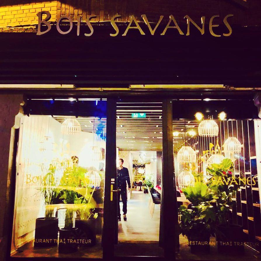 Bois Savanes - Restaurant
